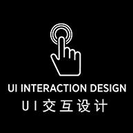 ui交互設計