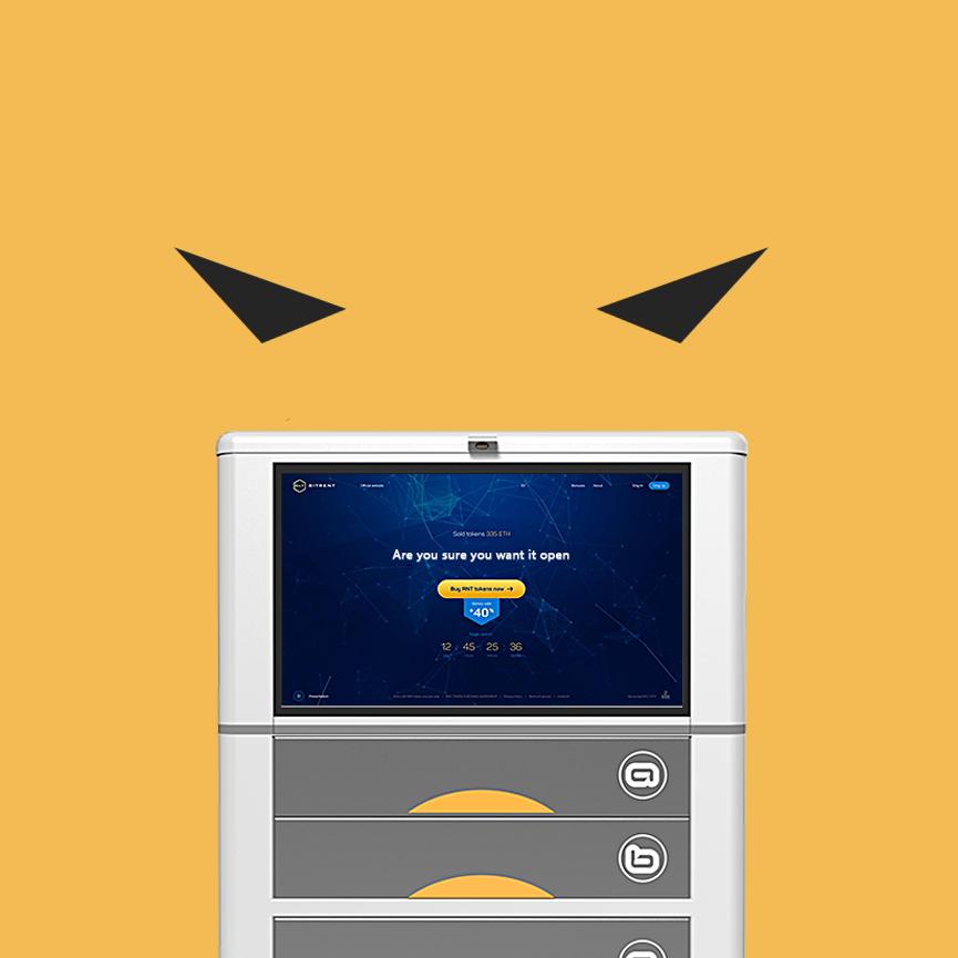 智能物品保险柜