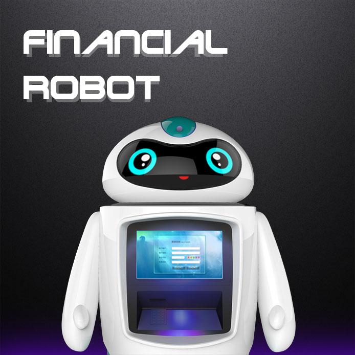 銀行接待機器人