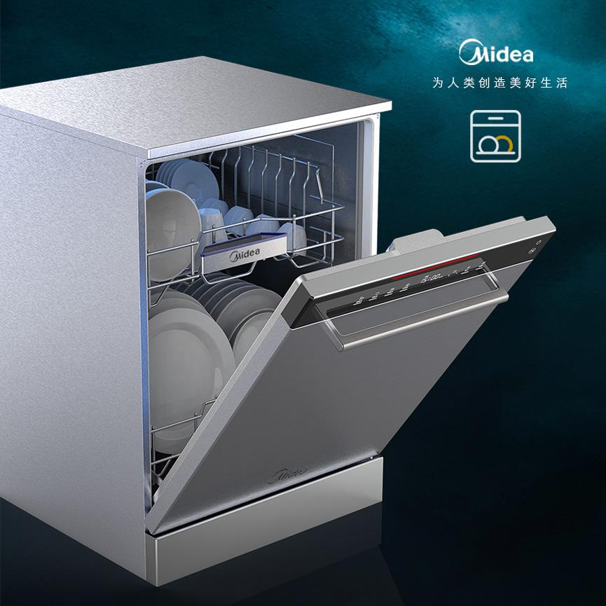 嵌入式全自動洗碗機