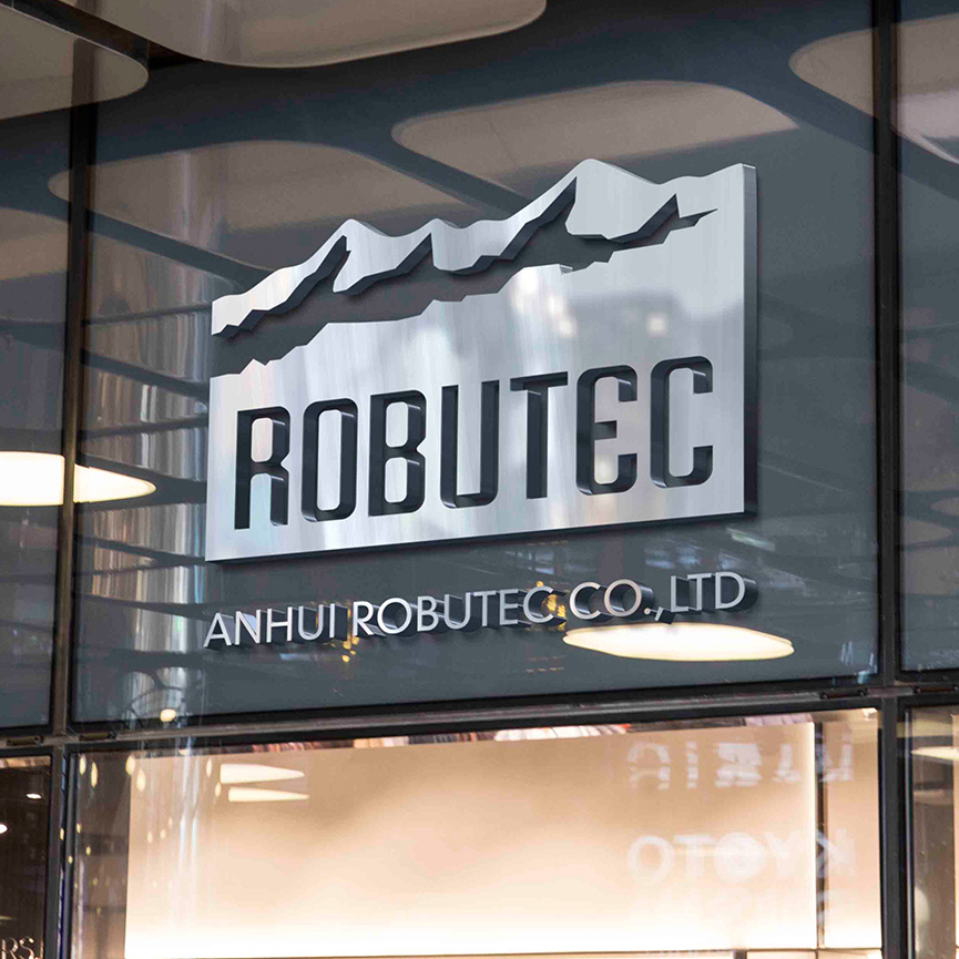 罗伯特企业VI设计