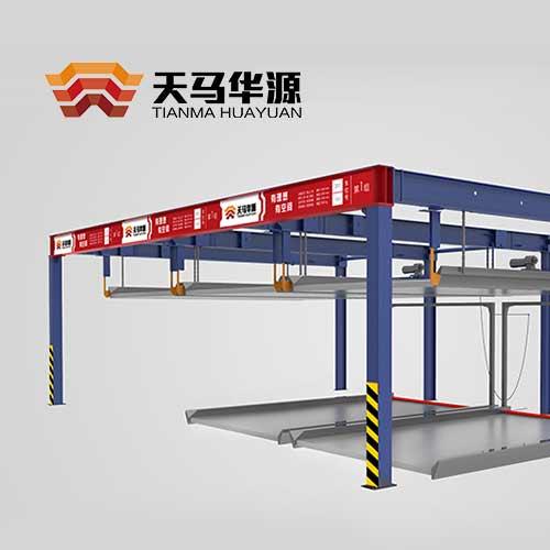 SI商業設計案例車庫系統環境導視設計