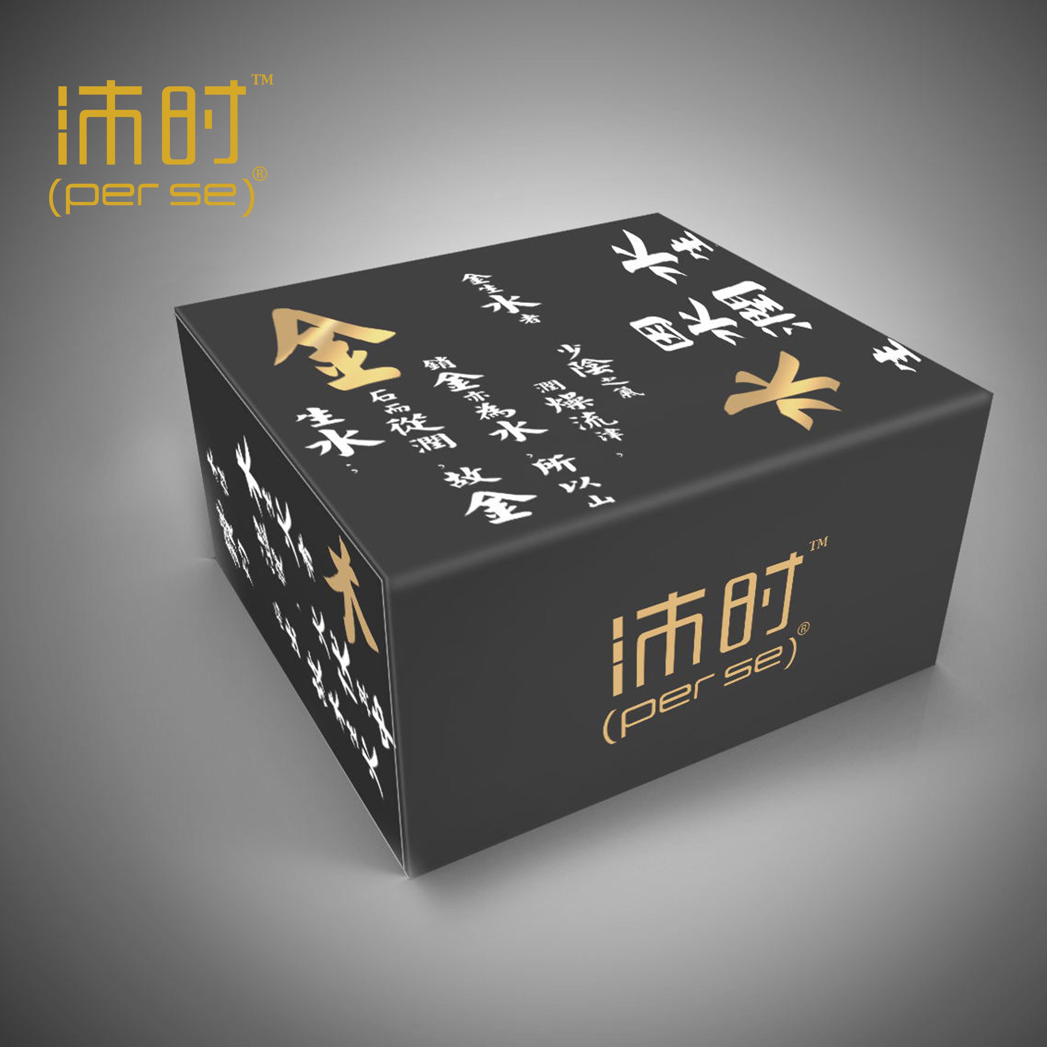 沛時五行輕斷食系列包裝設計